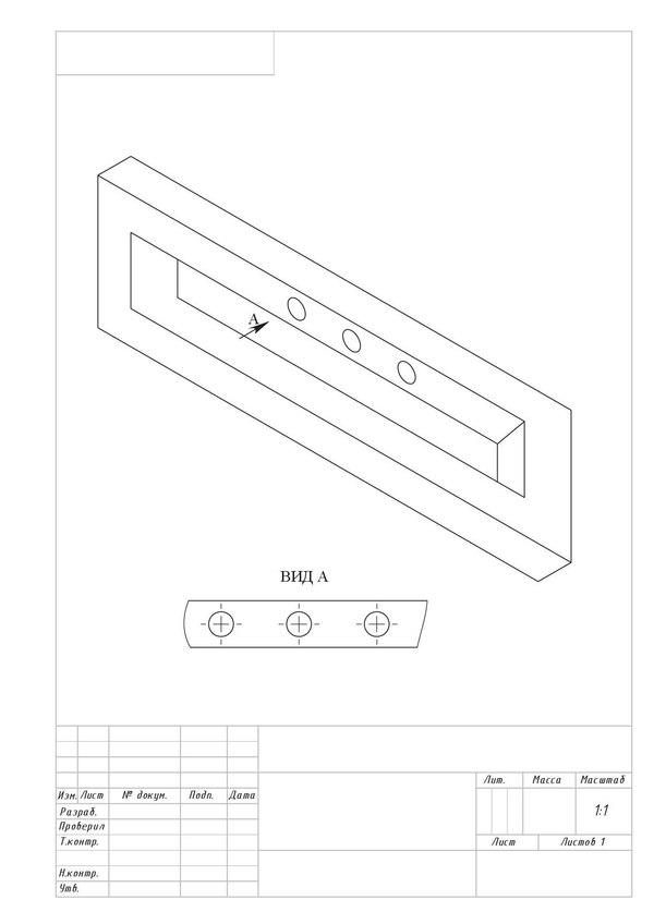 Обман зрения Стереометрия, Solidworks, Фигура, Длиннопост