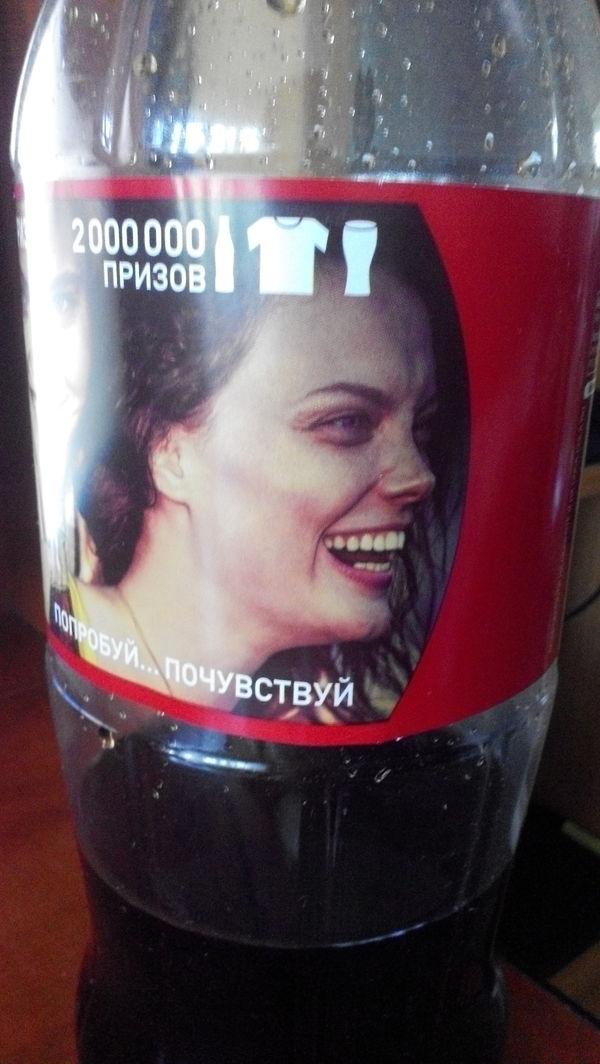 """Красивая девушка на этикетке: """"купи этот напиток, и будешь счастливым, как я!"""" Улыбка, Девушки, Этикетка, Минздрав, Предупреждает, Употребление"""