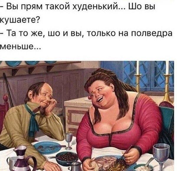 Аппетита пост