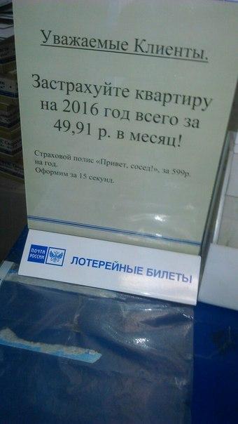 Почта россии справочная служба москва