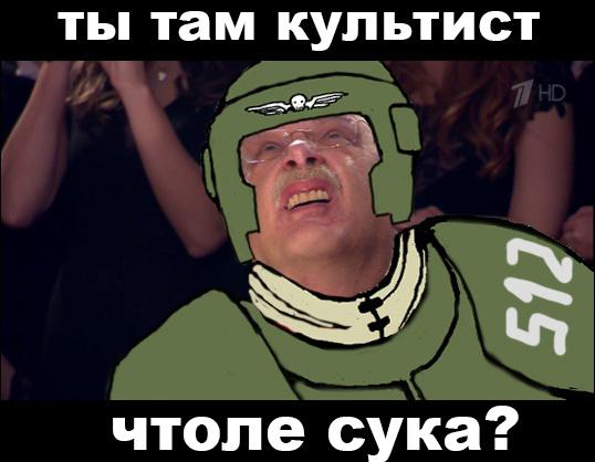 https://cs4.pikabu.ru/post_img/2016/06/24/7/1466768086147592336.jpg