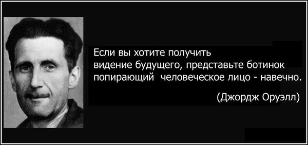 Буддисты России просят всех верующих поддержать отмену закона о мессионерской деятельности Буддизм, Собода вероисповедания, Петиция, Терпимость, Россия, Длиннопост
