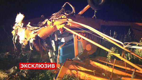В России мужик угнал самолет, чтобы слетать за водкой самолет, Россия, пьянка зло, пилотаж