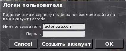 Новые возможности в Factorio 0.13 Factorio, Обновление, Игры, Длиннопост