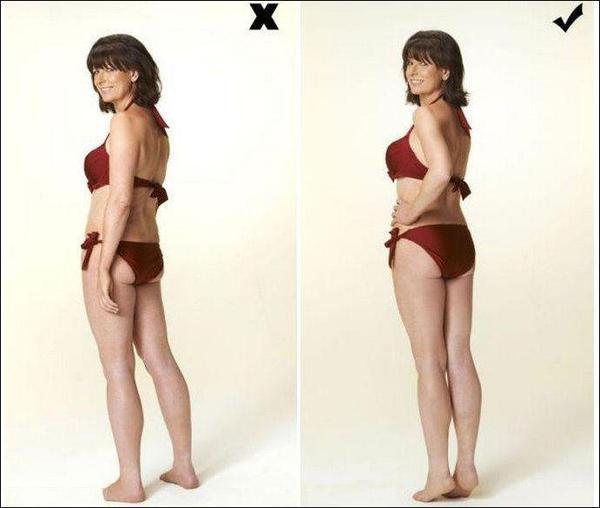 Как сделать себя худее в фотошопе?