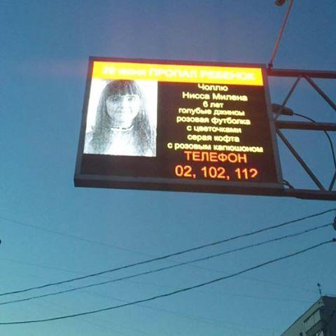 автовокзал брянска телефон лугаком кредит на 3000000 сбербанк