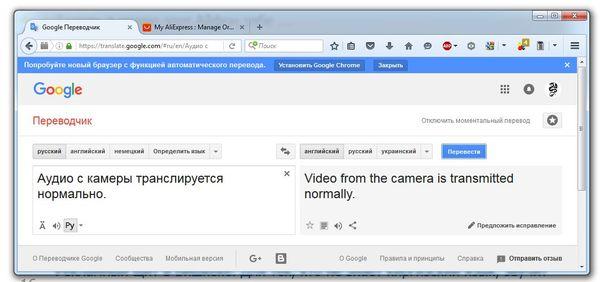 Проблема с камерой. Воспользовался гугл-переводчиком для обращения в техподдержку. Спасибо ему, что отличает звук от картинки!