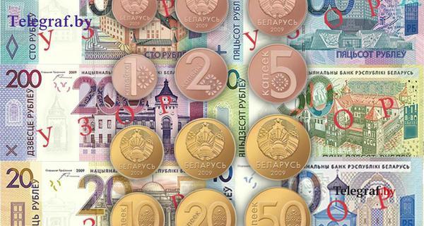 Кто из Белоруссии? Пришлите новых монет старому еврею-собирателю :)