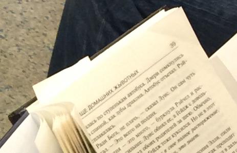 Ужастик для Gramma Nazi Книги, Грамматика