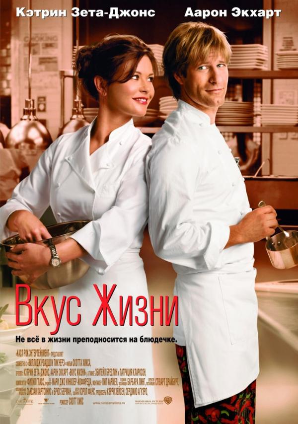 Актриса табита стивенс кино смотреть фото 353-139