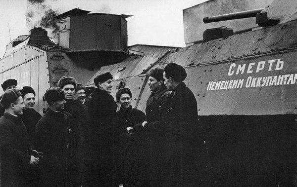 """Бронепоезд """"Смерть немецким оккупантам"""", 1942г."""