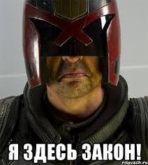 https://cs4.pikabu.ru/post_img/2016/07/04/5/146761905814682020.jpg