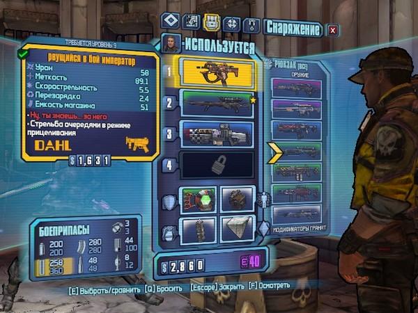За кого? Borderlands 2, Warhammer 40k, Игры, Скриншот, Пасхалка, За императора!, И красавчика Джека