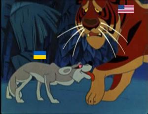 Просто ассоциация украина и сша, Политика, Книга джунглей