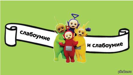 """Лукашенко про агресію РФ: """"Україна хоч і маленький, але дала привід"""" - Цензор.НЕТ 5208"""