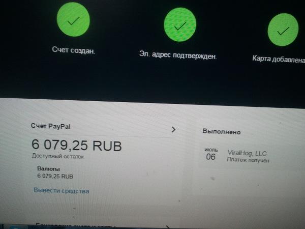 Пикабу помогает зарабатывать PayPal, Ютубер, Видео