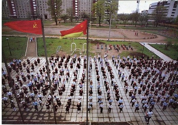 Зарядка перед началом учебного дня в школе СССР, Прошлое, Прекрасное далёко, БССР, Былое
