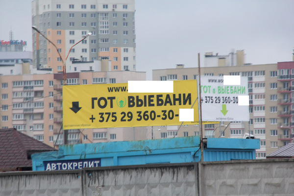 http://cs4.pikabu.ru/post_img/2016/07/07/5/1467872657146543983.jpg