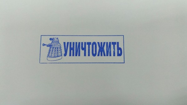 https://cs4.pikabu.ru/post_img/2016/07/07/9/1467901406153149073.jpg