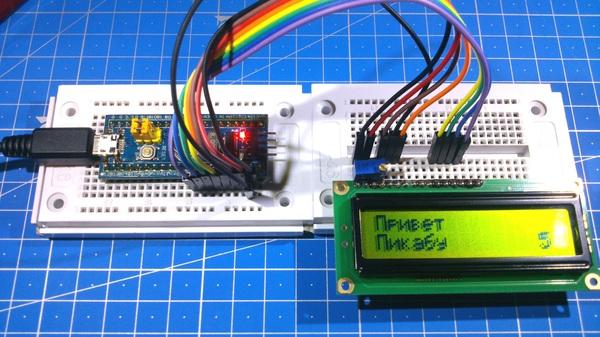 基于加速度传感器的智能小车路况自动测