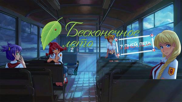 SummertimeSaga - Version 01431 - IncestGames