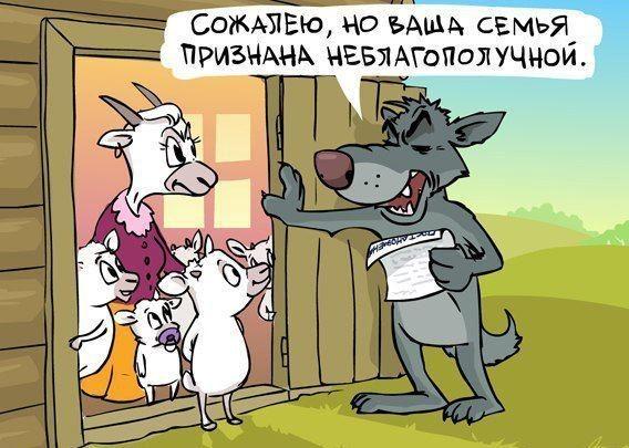 В России началась ювенальная эпоха Политика, законы РФ, Ювенальная юстиция, длиннопост