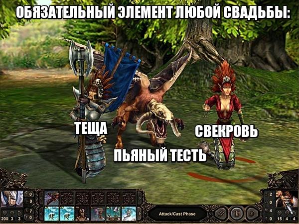 Etherlords 2 Скачать Торрент - фото 3