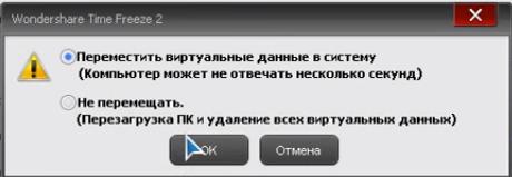 """""""Заморозь систему - защитись от Маил.ру! Компьютер, Софт, Mailru, Амиго, Полезное, Заморозка системы, Не мое, Видео, Длиннопост"""