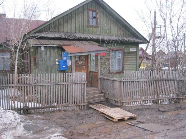 Просто, будущая почта Кирова Киров, Почта, Длиннопост