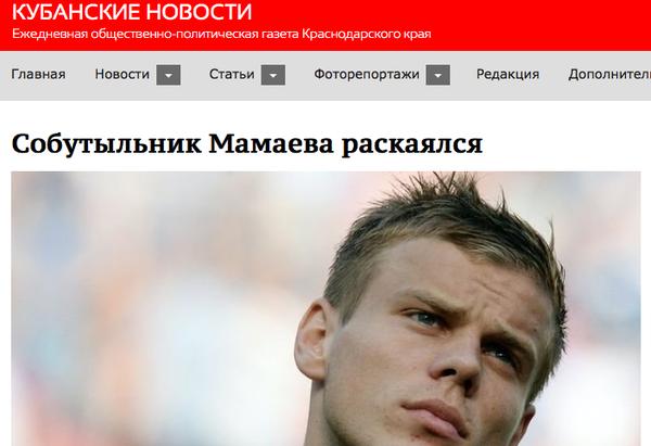 Заголовок как всегда)