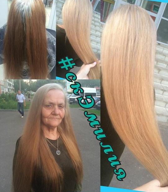 Бабушки с длинными волосами
