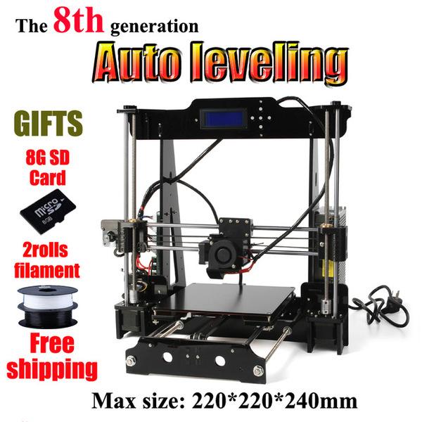Моя мечта - 3D-принтер Мечта, 3d принтер, Letyshops, Хочу выиграть