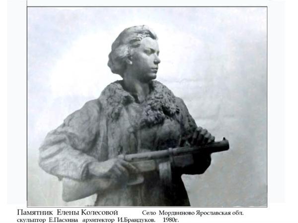 Чтобы помнили. Елена Колесова. Наводящая ужас. чтобы помнили, Великая Отечественная война, герои, Колесова, длиннопост