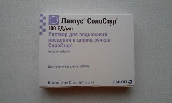 Лантус для тех, кому не хватает Сахарный диабет, Халява, Нужда, Москва