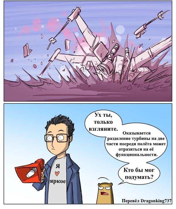 Инженерия по Абрамсу Звездные войны VII, Комиксы, Фильмы