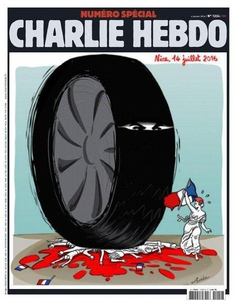 Шарли....