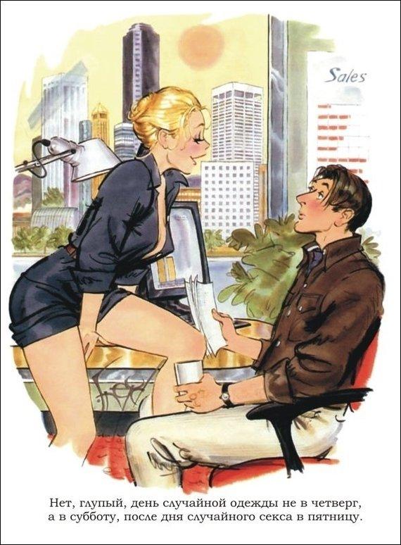 erotika-risunok-kartinki-7