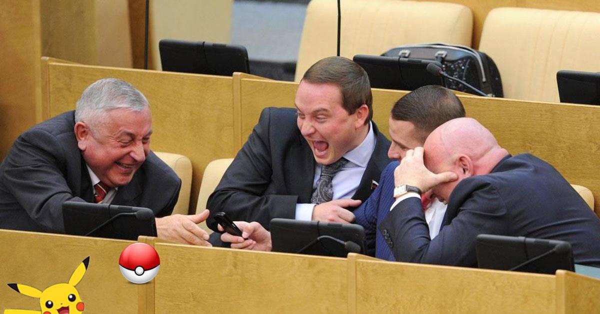 это депутаты в думе спят фото играх когда
