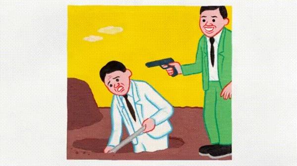 Продуманное убийство Убийство, Гифка, Джоан Корнелла