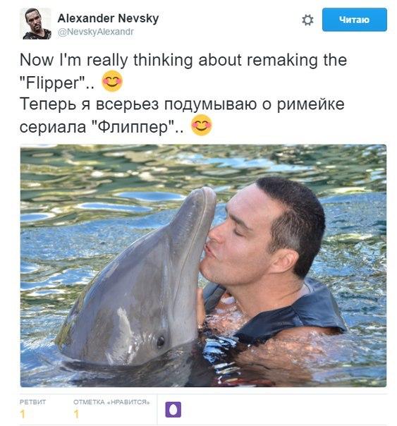Анальный секс с дельфином