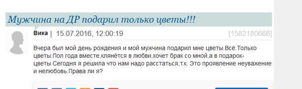 Немного форумов Женский форум, Отношения, Галина, Womanru