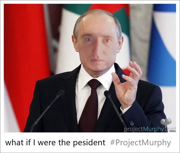 Если бы я был президентом...