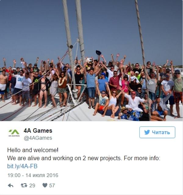Разработчики Метро работают над двумя секретными проектами Метро, 4A Games, Игры