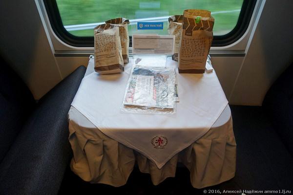 Как меня ебали в поезде фото 236-58