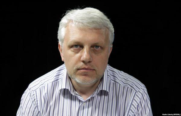 Известный журналист Павел Шеремет погиб в понедельник в результате взрыва автомобиля в центре Киева. Шеремет, Украина, СМИ, Взрыв, Политика, Новости