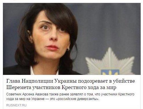 Взгляд незамутненный интеллектом Деканоидзе, Украина, Ум, Шеремет, Политика, Полиция