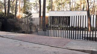 Опускающийся забор Забор, Гифка, Строительство