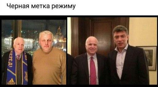 Не дружите с ним! Политика, Шеремет, Немцов, Маккейн, Аль Багдади, ИГИЛ
