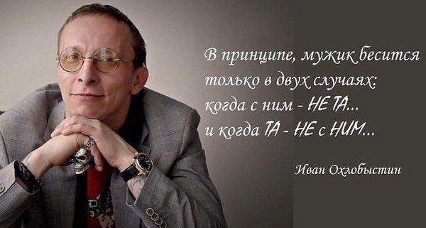 22 июля свой 50-летний юбилей встречает актёр, кинорежиссёр, сценарист Иван Охлобыстин. Юбилей, Охлобыстин, Децл