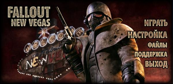Проблема с Fallout NV Fallout 3, Fallout: New Vegas, steam